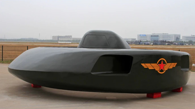 Trung Quốc dự tính làm UFO: vật thể đã định danh và không chắc là bay được - Ảnh 1.