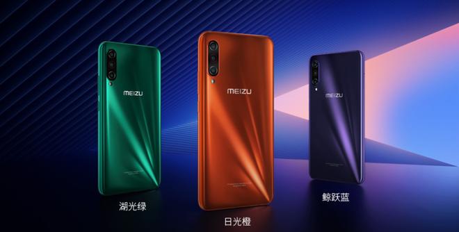 Meizu ra mắt smartphone dùng chip Snapdragon 855 giá chỉ 6.5 triệu đồng - Ảnh 2.