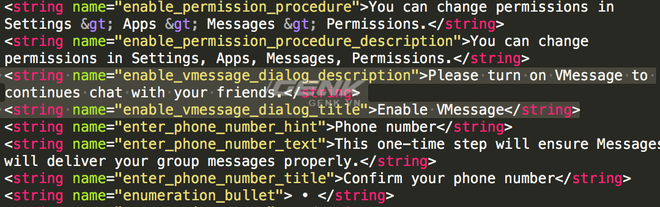 VinSmart đang phát triển dịch vụ nhắn tin VMessage tương tự iMessage cho người dùng Vsmart - Ảnh 2.