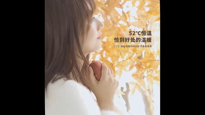 Xiaomi ra mắt sạc dự phòng kiêm máy sưởi tay, dung lượng 5000mAh, giá chỉ 460.000 đồng - Ảnh 2.