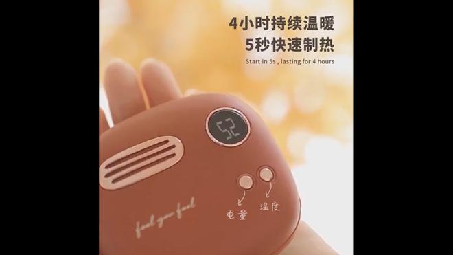 Xiaomi ra mắt sạc dự phòng kiêm máy sưởi tay, dung lượng 5000mAh, giá chỉ 460.000 đồng - Ảnh 3.