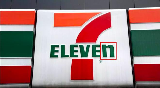 Tại sao logo của thương hiệu lớn như 7-Eleven lại có lỗi đánh máy cơ bản như thế này? - Ảnh 4.