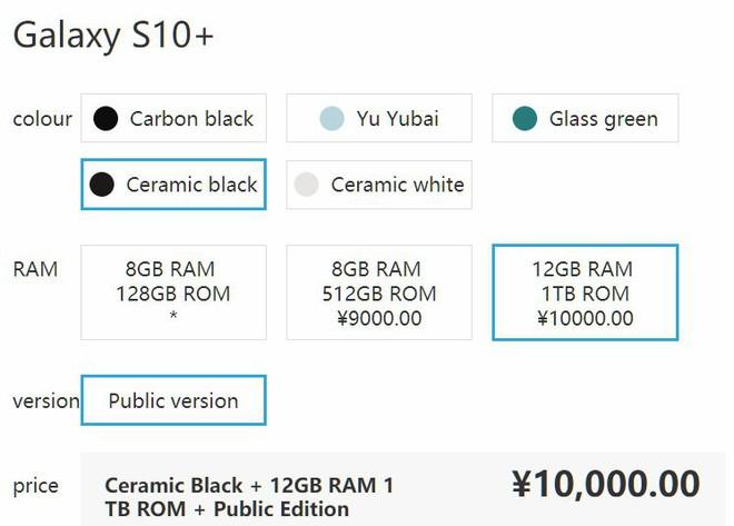 Samsung Galaxy S10+ bản vỏ gốm với 12GB RAM + 1TB lộ giá bán tại Trung Quốc, khoảng 34,3 triệu đồng - Ảnh 1.