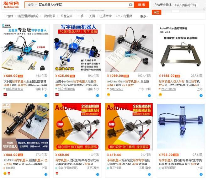 Học sinh Trung Quốc thi nhau mua robot giả chữ viết tay về làm bài tập cho nó nhàn - Ảnh 3.