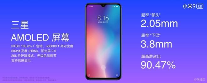 Xiaomi ra mắt Mi 9 SE, màn hình 5.97 inch, Snapdragon 712, camera sau 48MP, màu sắc bắt mắt, giá từ 6,9 triệu - Ảnh 4.