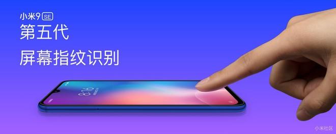 Xiaomi ra mắt Mi 9 SE, màn hình 5.97 inch, Snapdragon 712, camera sau 48MP, màu sắc bắt mắt, giá từ 6,9 triệu - Ảnh 3.