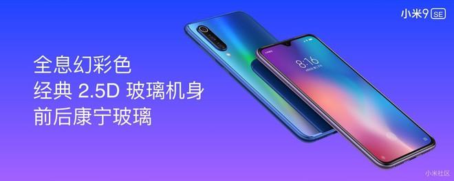 Xiaomi ra mắt Mi 9 SE, màn hình 5.97 inch, Snapdragon 712, camera sau 48MP, màu sắc bắt mắt, giá từ 6,9 triệu - Ảnh 5.