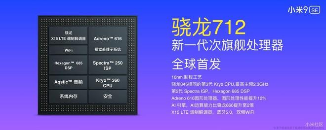 Xiaomi ra mắt Mi 9 SE, màn hình 5.97 inch, Snapdragon 712, camera sau 48MP, màu sắc bắt mắt, giá từ 6,9 triệu - Ảnh 12.