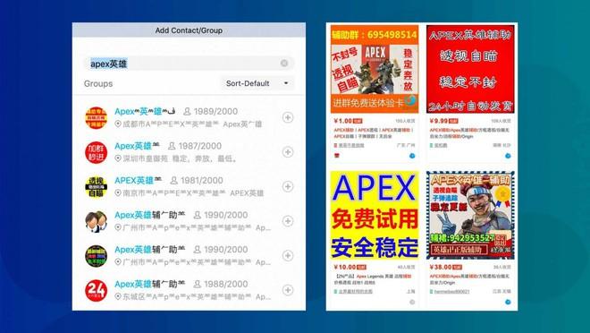 Phần mềm hack game Apex Legends được bán tràn lan tại Trung Quốc, mức giá cao nhất là 10,4 triệu - Ảnh 3.