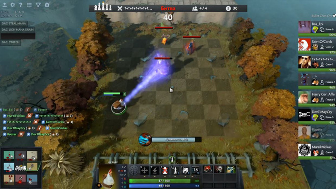 Game hot Dota Auto Chess bị hack tràn lan khiến game thủ khổ sở, nhà phát triển buộc phải lên tiếng - Ảnh 2.