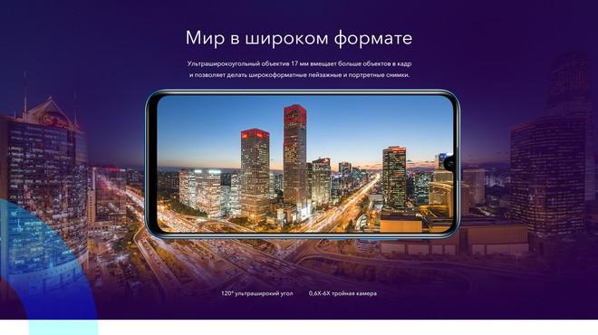 Honor 10i chính thức ra mắt tại Nga, xác nhận 3 camera sau, camera trước 32MP, chip Kirin 710 - Ảnh 4.