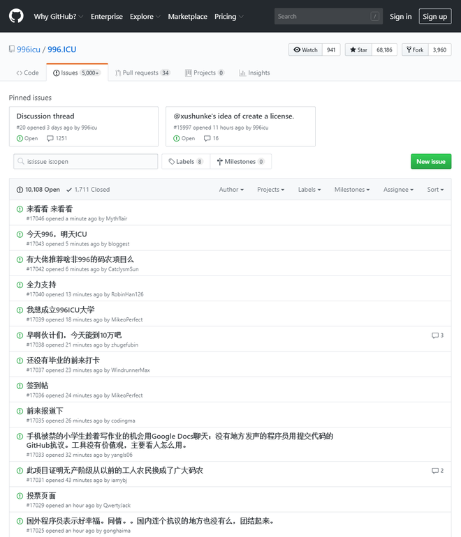 Hàng chục nghìn coder dùng GitHub để phản đối luật ngầm giới lao động 996 ở Trung Quốc - Ảnh 3.