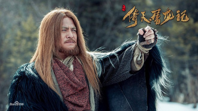 Sự thật bội phục đằng sau màn trợn mắt trắng dã kinh điển của Kim Mao Sư vương ở Ỷ Thiên Đồ Long Ký 2003 - Ảnh 3.
