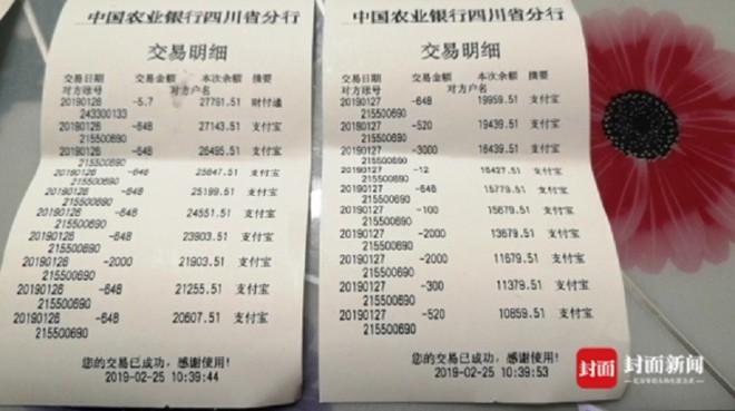 Trung Quốc: Cháu trai 11 tuổi donate gần hết 140 triệu tiền hưu trí của ông nội cho các nữ streamer quyến rũ - Ảnh 3.