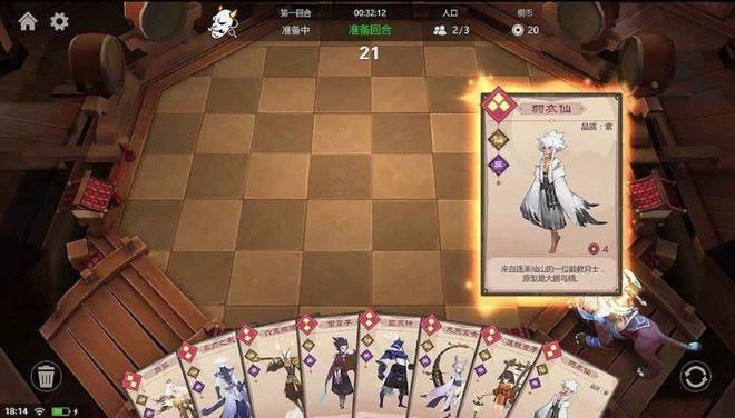 Nhà phát triển Dota Auto Chess nhá hàng phiên bản mobile trên Weibo khiến gamer mừng rơn - Ảnh 2.
