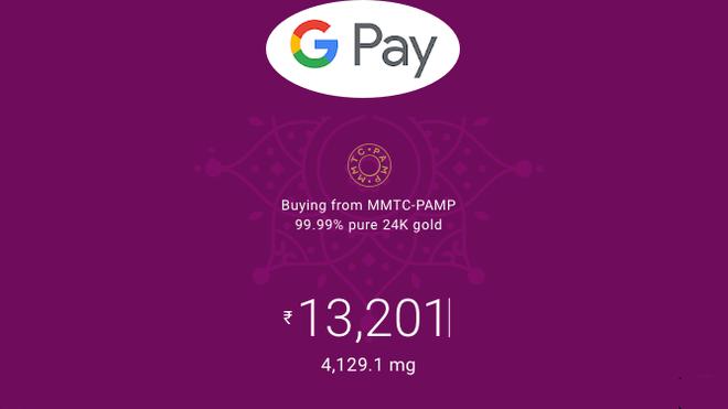 Google cho phép người dùng mua... vàng ngay trên điện thoại - Ảnh 1.
