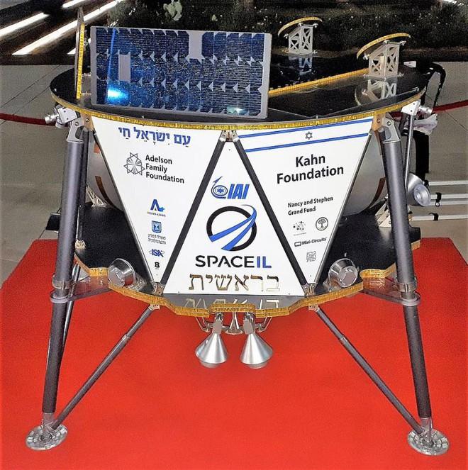 Mải quan sát hố đen, ít người biết Israel vừa phóng tàu vũ trụ lên Mặt Trăng hôm nay nhưng chưa thành công lắm - Ảnh 1.