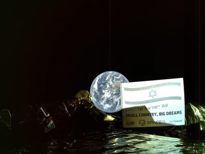Mải quan sát hố đen, ít người biết Israel vừa phóng tàu vũ trụ lên Mặt Trăng hôm nay nhưng chưa thành công lắm - Ảnh 2.