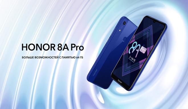 Honor 8A Pro ra mắt: Chip Helio P35, RAM 3GB, thêm cảm biến vân tay ở mặt lưng, giá 5 triệu đồng - Ảnh 1.