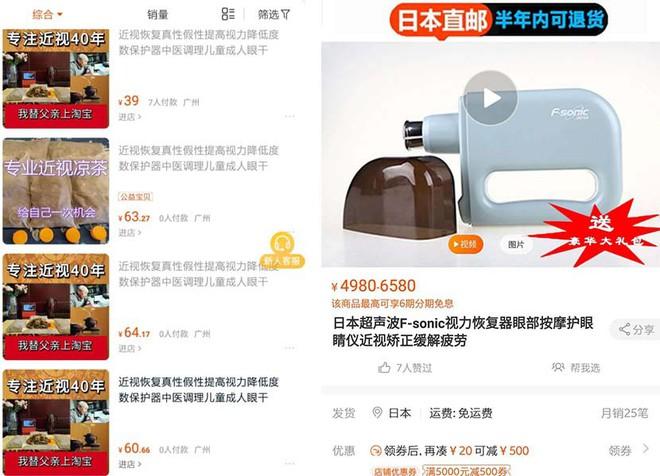 Dù bị cấm, máy và thuốc chữa cận thị vẫn được bán tràn lan trên các trang thương mại điện tử Trung Quốc - Ảnh 1.