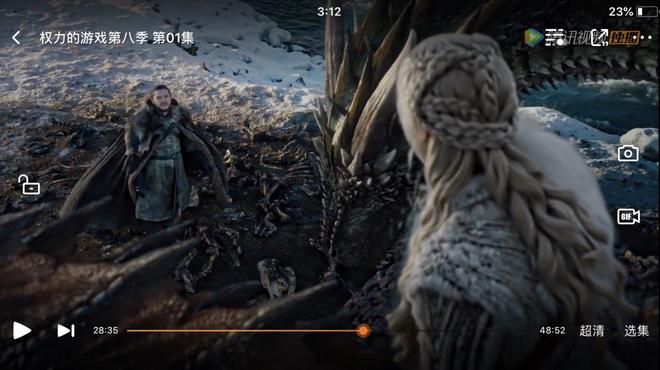 Khán giả Trung Quốc buồn bã vì tập 1 mùa cuối Game of Thrones bị cắt mất 5 phút quan trọng - Ảnh 2.