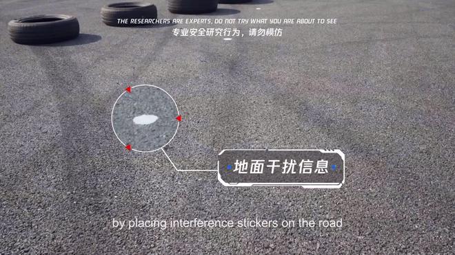 Chỉ với mẩu giấy dán mặt đường, phòng nghiên cứu bảo mật của Tencent hack thành công xe Tesla - Ảnh 2.
