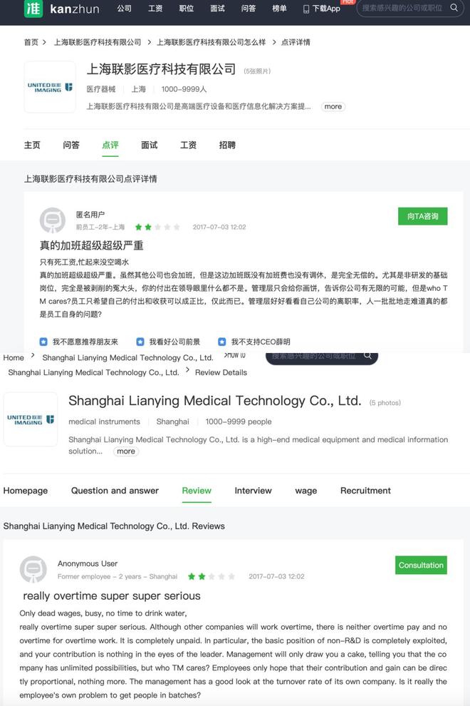 Trước nguy cơ dự án 996 bị chặn truy cập ở Trung Quốc, hàng chục nhân viên Microsoft yêu cầu công ty ủng hộ dự án này - Ảnh 3.