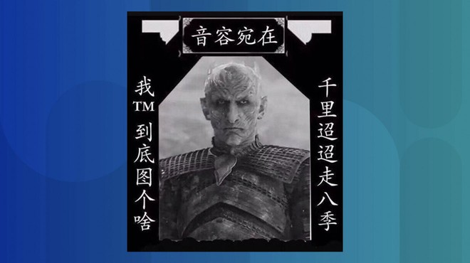 [SPOILER] Fan Trung Quốc chê Winterfell bố trận như đùa, nhà biên kịch GOT nên tham khảo binh pháp Tôn Tử đi - Ảnh 3.