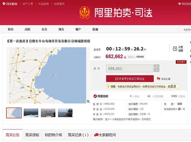 Người đàn ông Trung Quốc lên Taobao chi 2,3 tỷ mua 2100m2 diện tích biển tặng bạn gái - Ảnh 1.
