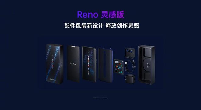 Oppo Reno có thêm phiên bản Truyền cảm hứng với thiết kế tuyệt đẹp - Ảnh 4.