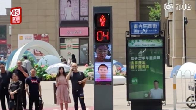 Dư luận Trung Quốc bức xúc khi công nghệ nhận diện khuôn mặt hiển thị cả hình ảnh, thông tin của trẻ em - Ảnh 1.