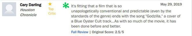 Trước thềm công chiếu, Godzilla 2 khiến giới phê bình chia rẽ sâu sắc - Ảnh 2.