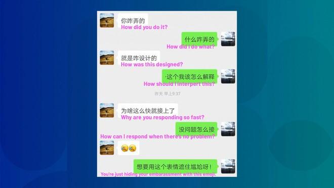 Công việc quá bận rộn, coder Trung Quốc viết luôn chatbot để nó thay mình nói chuyện với người yêu - Ảnh 2.