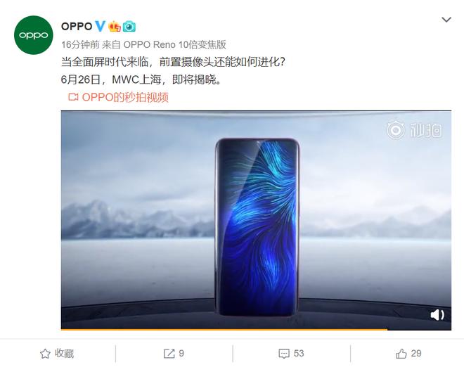 OPPO công bố hình ảnh đầu tiên của chiếc smartphone có camera ẩn dưới màn hình, đây chính là thiết kế mà chúng ta mong đợi bao lâu nay - Ảnh 1.