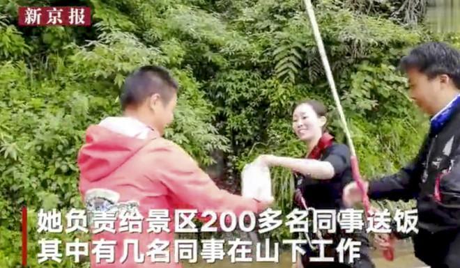 Đẳng cấp shipper: Nhảy bungee 300m từ vách núi để giao 200 suất ăn thay vì lái xe 30 phút - Ảnh 4.