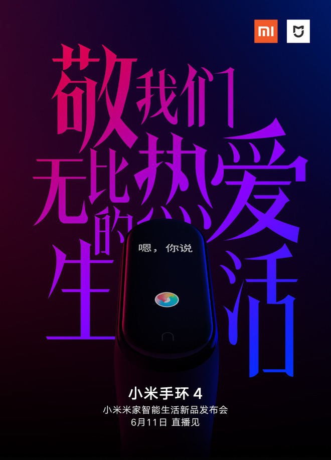 Xiaomi Mi Band 4 sẽ ra mắt vào ngày 11/6, giá chỉ từ 800 ngàn? - Ảnh 1.