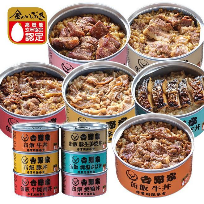 Nàng dâu order kiểu công nghiệp: Nhật Bản ra mắt cơm đóng lon, giá 175.000 VNĐ/bộ 6 món - Ảnh 1.