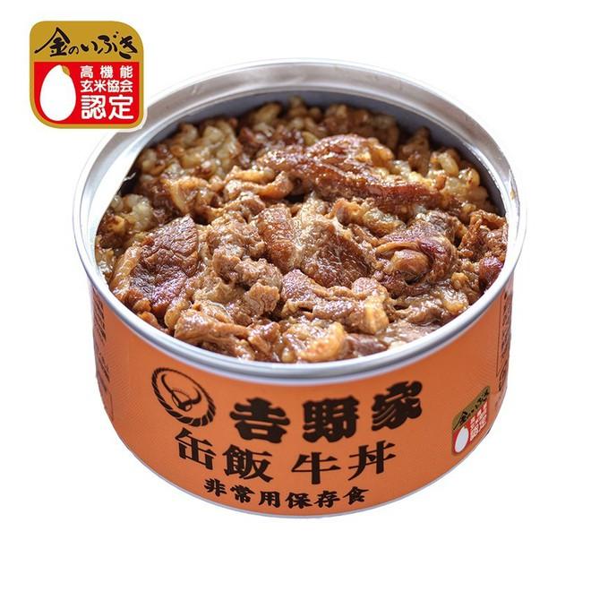 Nàng dâu order kiểu công nghiệp: Nhật Bản ra mắt cơm đóng lon, giá 175.000 VNĐ/bộ 6 món - Ảnh 2.