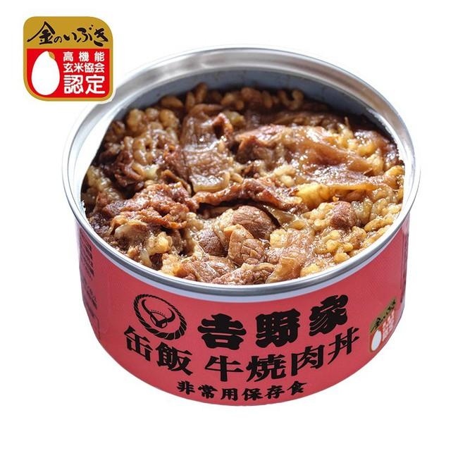 Nàng dâu order kiểu công nghiệp: Nhật Bản ra mắt cơm đóng lon, giá 175.000 VNĐ/bộ 6 món - Ảnh 3.