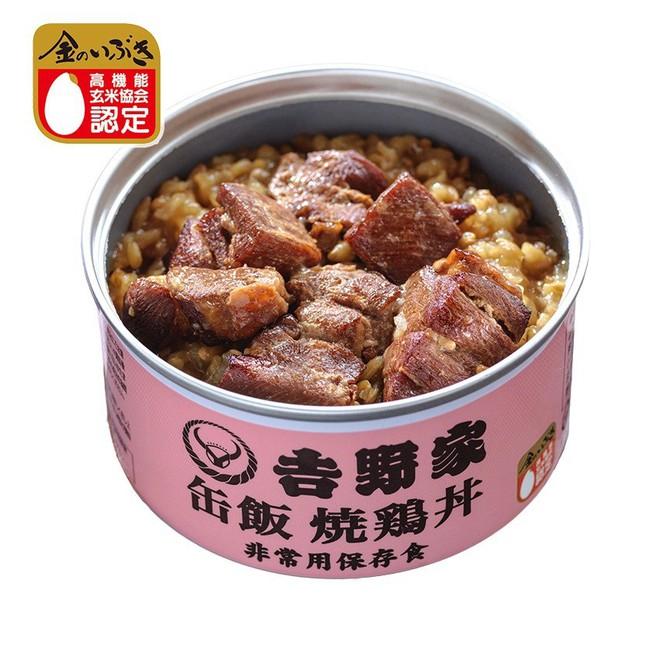 Nàng dâu order kiểu công nghiệp: Nhật Bản ra mắt cơm đóng lon, giá 175.000 VNĐ/bộ 6 món - Ảnh 4.