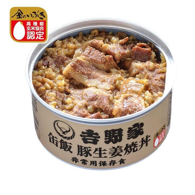 Nàng dâu order kiểu công nghiệp: Nhật Bản ra mắt cơm đóng lon, giá 175.000 VNĐ/bộ 6 món - Ảnh 6.