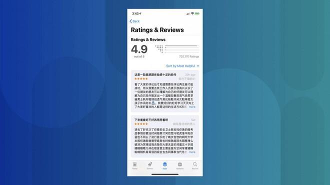 Apple bị truyền thông Trung Quốc chỉ trích vì đánh giá ảo ngập tràn iOS App Store - Ảnh 1.