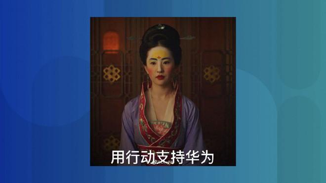 Dân mạng Trung Quốc soi ra logo Huawei trên trán Hoa Mộc Lan trong trailer mới ra mắt - Ảnh 2.