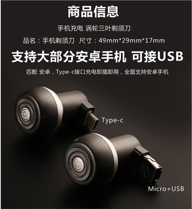 Trung Quốc: biến điện thoại Android thành máy cạo râu trong chỉ trong vài giây bằng thứ này - Ảnh 1.