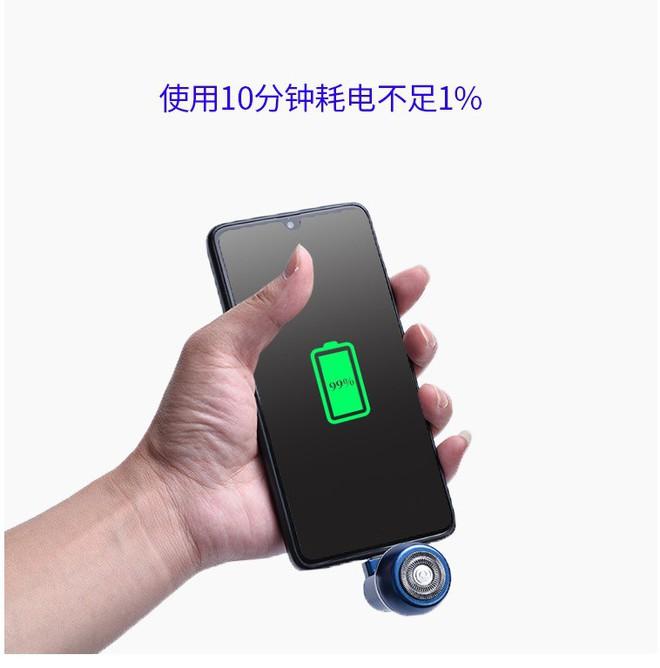Trung Quốc: biến điện thoại Android thành máy cạo râu trong chỉ trong vài giây bằng thứ này - Ảnh 8.