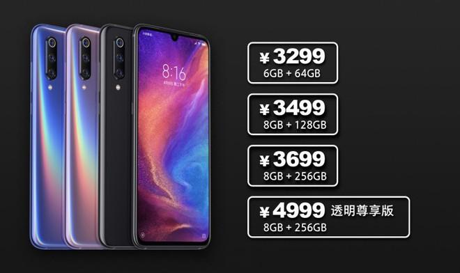 Mi 9 giá 450 USD và iPhone XS Max giá 1100 USD: Chưa bao giờ smartphone cao cấp khó định nghĩa như lúc này - Ảnh 5.