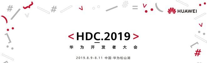 Huawei sẽ ra mắt HongMeng OS tại HDC 2019, diễn ra vào ngày 9/8 - Ảnh 1.