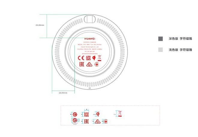 Huawei vừa đạt chứng nhận sạc không dây siêu nhanh 30W từ FCC. Liệu Mate 30 sẽ được trang bị công nghệ này? - Ảnh 1.