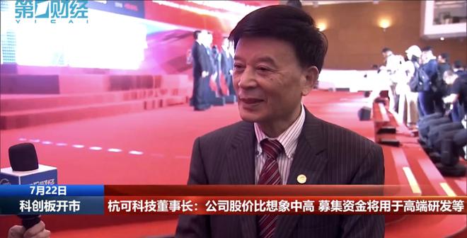 Tỷ phú Trung Quốc kín tiếng này là người đang ngày đêm giữ cho những viên pin smartphone không phát nổ - Ảnh 2.