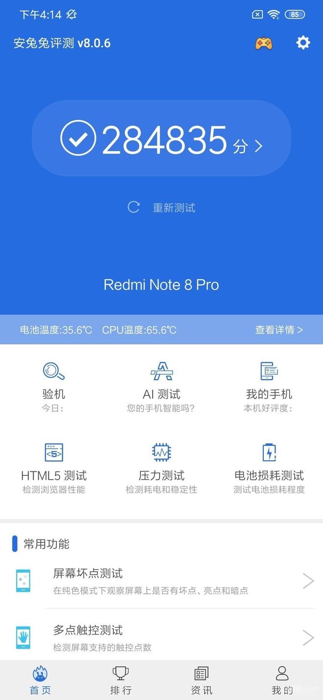 Ảnh thực tế Redmi Note 8 Pro: Thiết kế mới, cấu hình khủng, camera 64MP, giá chỉ từ 4.5 triệu - Ảnh 12.